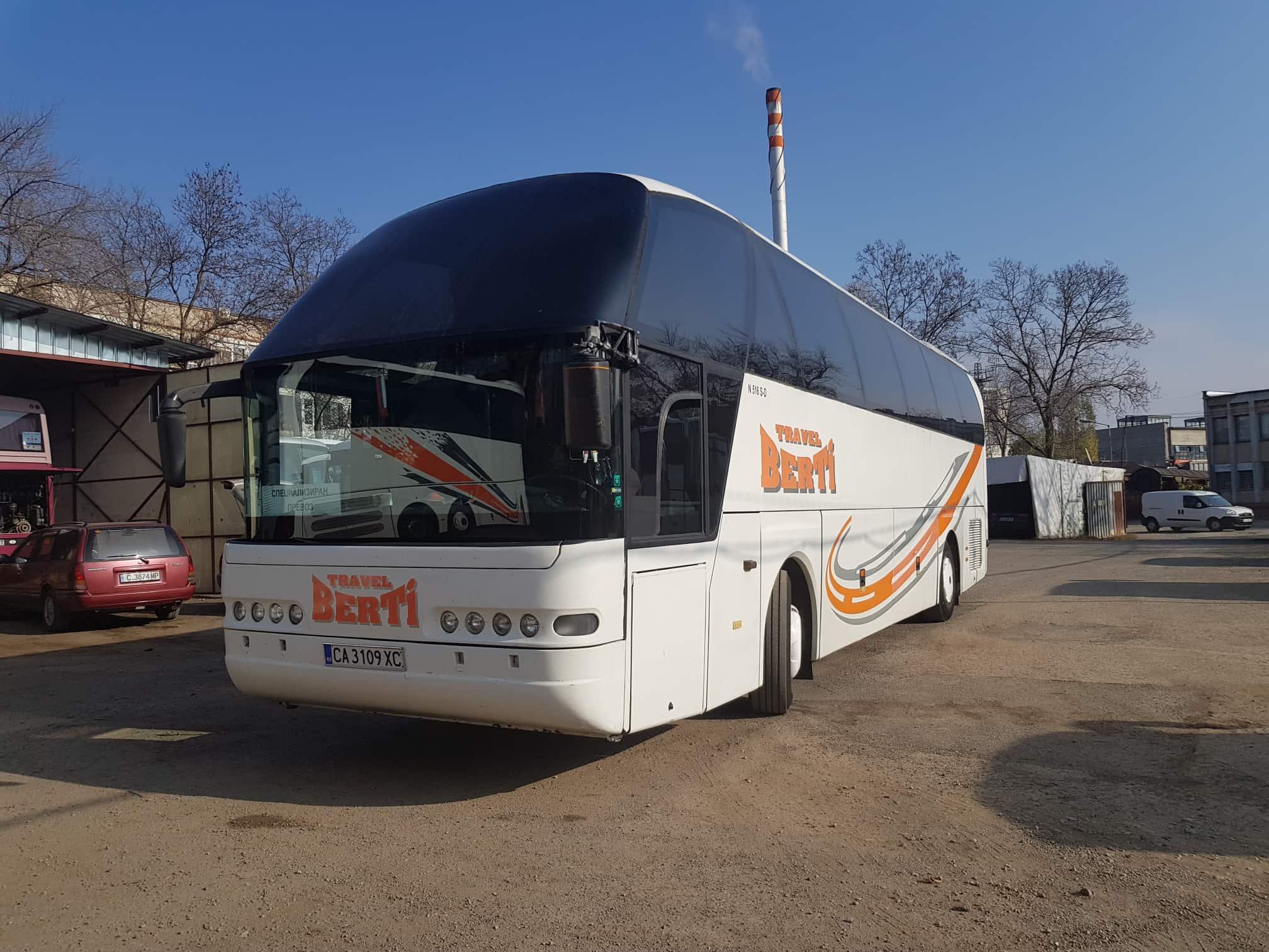 Автобус Неоплан, Места: 49+1+1