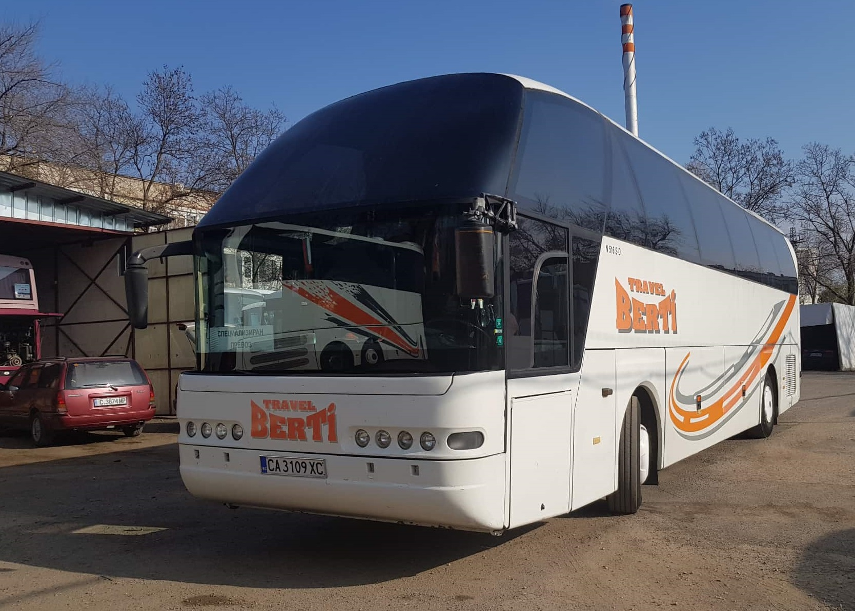 Луксозни автобусни превози