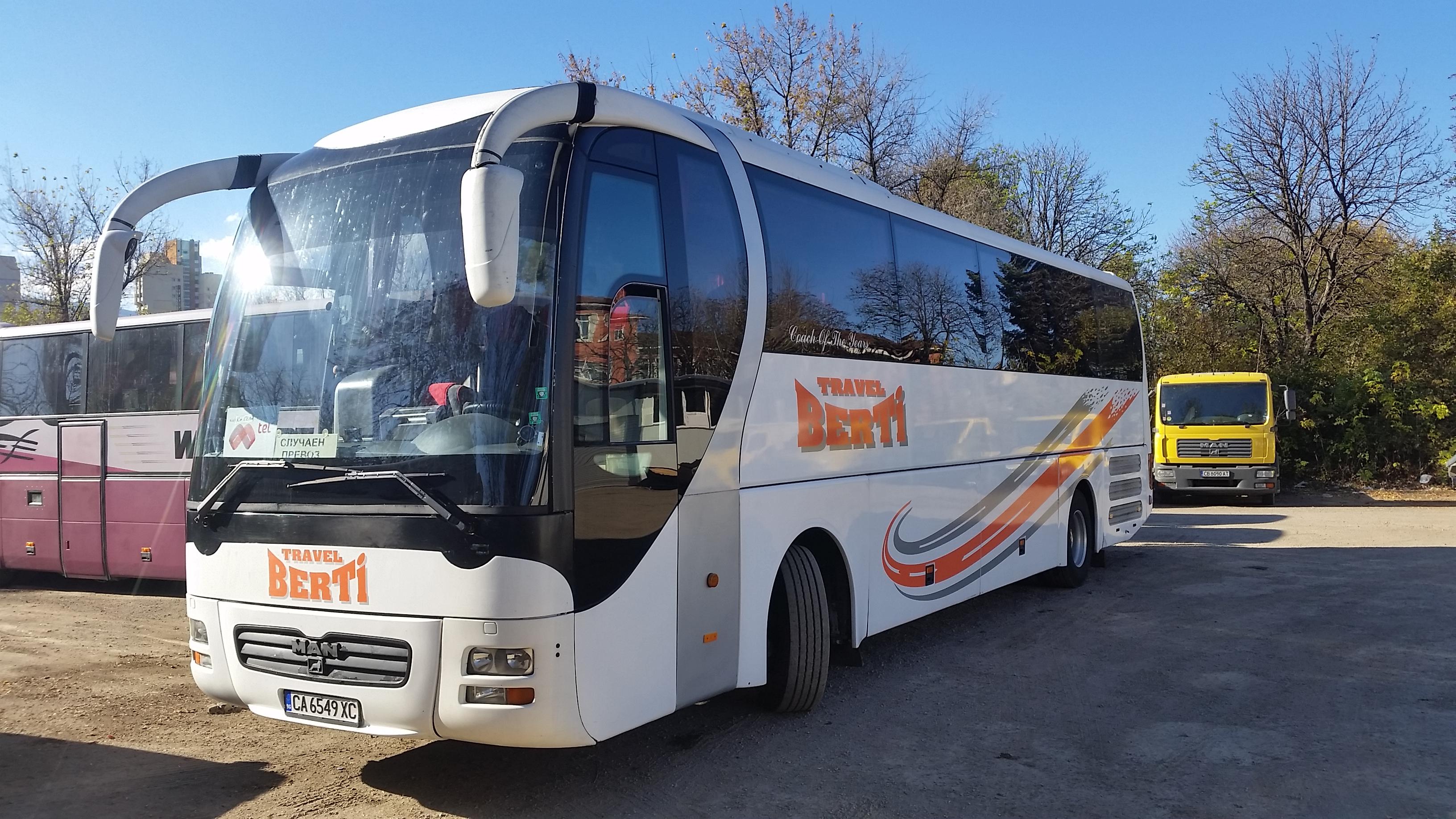 Автобус МАН, Места: 49+1+1